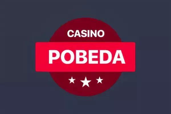 скачать казино победа